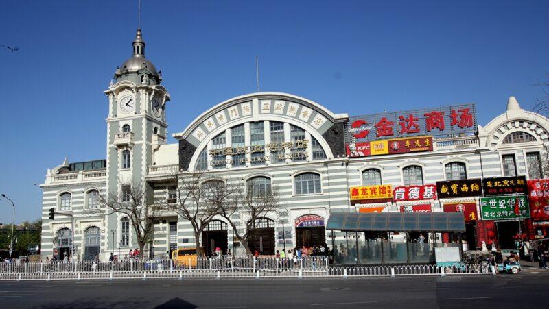 Der Bahnhof Zhengyangmen: Bis 1959 der Hauptbahnhof von Peking.