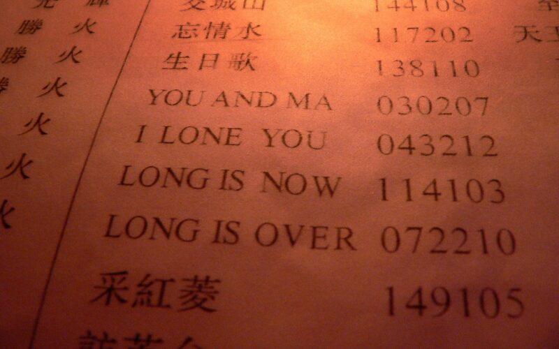 """In der Karaokebar gibt es sogar einige """"englische"""" Lieder."""