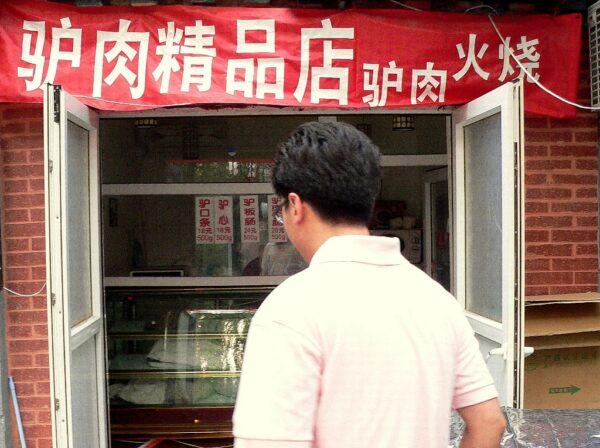 Einkaufen in China: Was mag wohl in diesem Laden angeboten werden? Fotos: O. Zwahlen