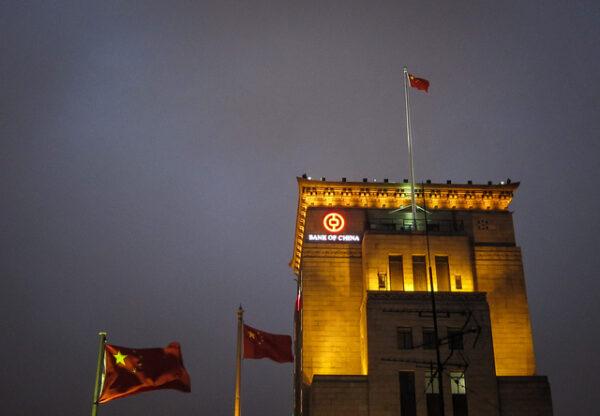 Bank of China: Bis vor einigen Jahren die einzige Bank, die ausländische Kunden annehmen durfte. Foto: Lars Plougmann /Flickr
