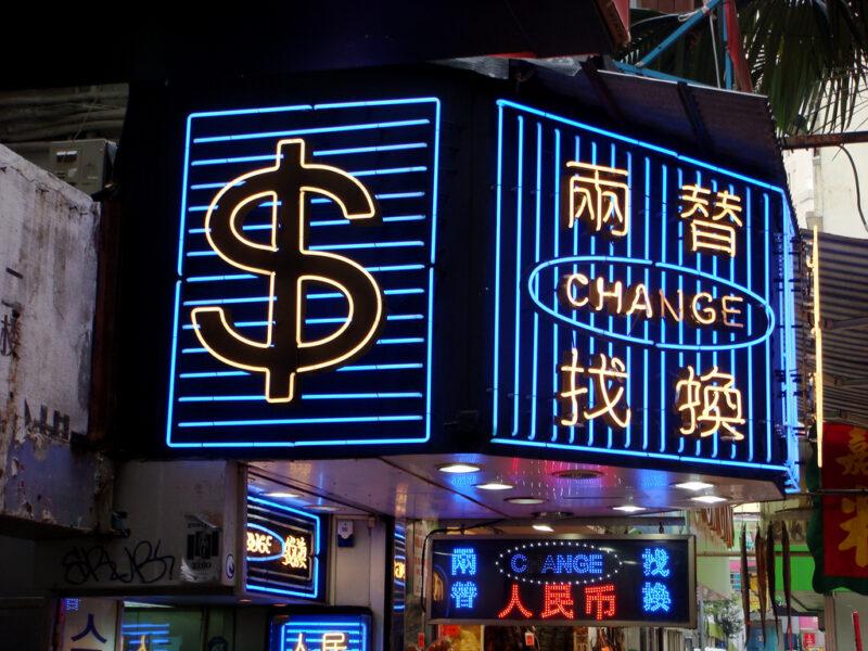 Wechselstube in Hongkong: Das Tauschen von Bargeld ist zeitaufwändig. Foto: Dion Gillard / Flickr