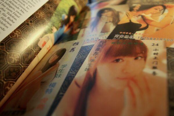 Prostitution auf Chinesisch: Das Kapitel über die Ding-Dong-Frauen.