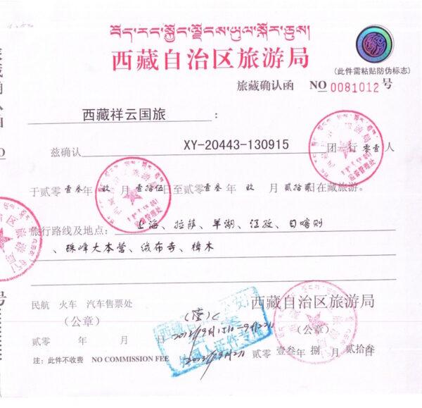 Begehrtes Papier: Das Tibet Travel Permit erlaubt, Tibet zu bereisen.
