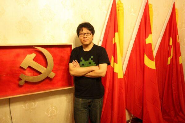 Der Schöpfer: Yang Tao hat das Konzept für dieses Room Escape in Beijing entworfen.
