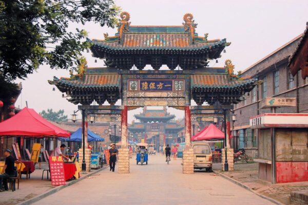 Antike Bankenstadt: Pingyao war in frühere  Dynastien die Wall Street von China.