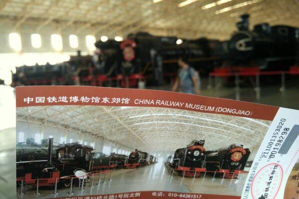 Nur etwas für Eisenbahn-Freaks: Das Eisenbahnmuseum von Peking. Fotos: O. Zwahlen