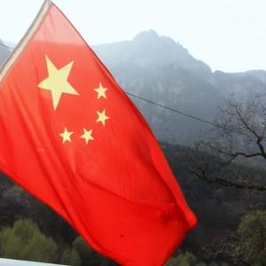 Bloggen in China: Im Reich der Mitte gelten besondere Herausforderungen. Foto: O. Zwahlen