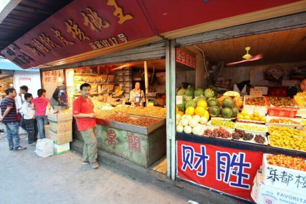 Markt in Xining in der Provinz Qinghai.