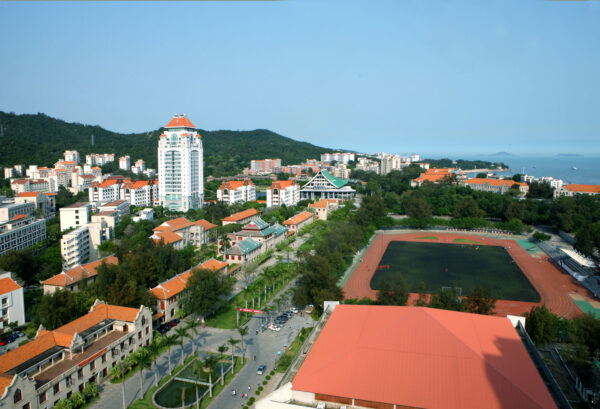 Blick vom Westtor auf die Universität von Xiamen.