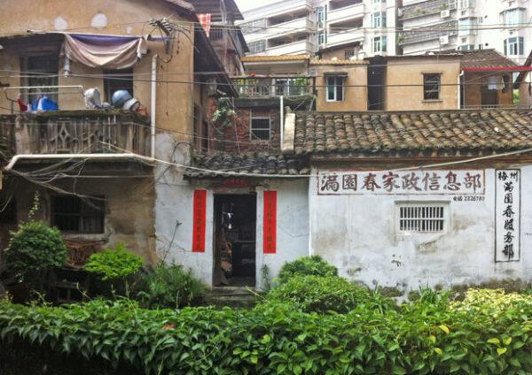Bildeindrücke der Stadt Meizhou.