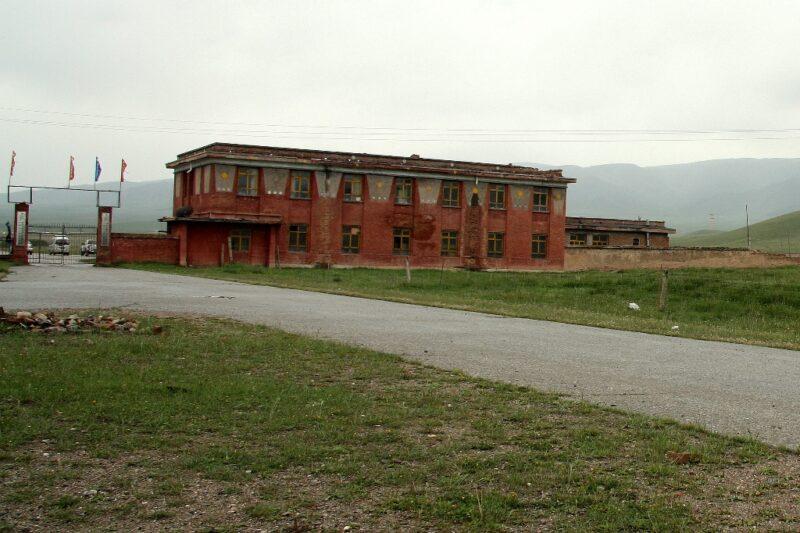 So oder so ähnlich sah das Institut aus.