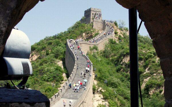 Die Grosse Mauer, Abschnitt Badaling.