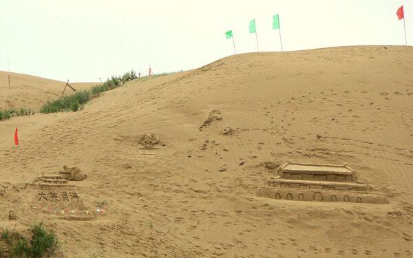 Die hochangepriesenen Sandburgen waren eher eine Enttäuschung.