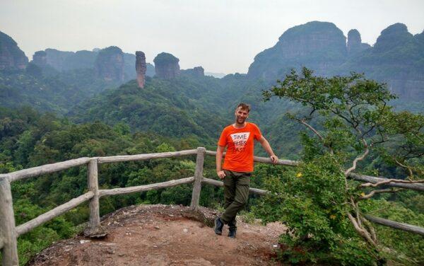 Das Danxia-Gebirge
