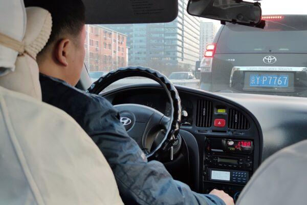Auch gewöhnliche Taxis mit Meter lassen sich über Didi Taxi bestellen.