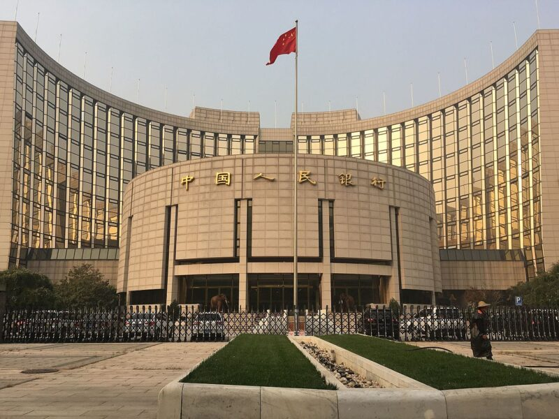 Die Bank of China gibt den E-Yuan heraus.